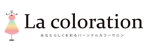 La coloration